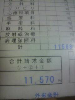 2010052622180000.jpg